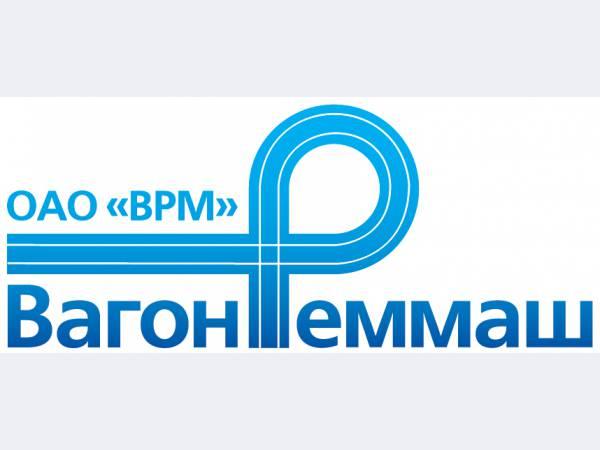 Вагонреммаш, ОАО