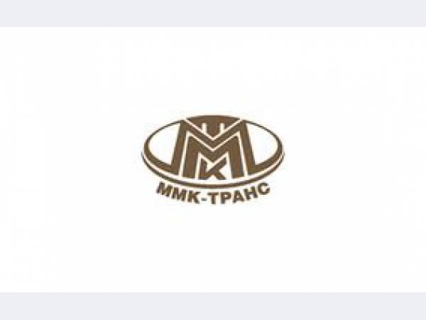 ММК-Транс, ООО