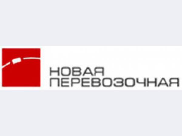 Новая перевозочная компания, ОАО