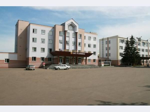 Рузаевский завод химического машиностроения, ОАО