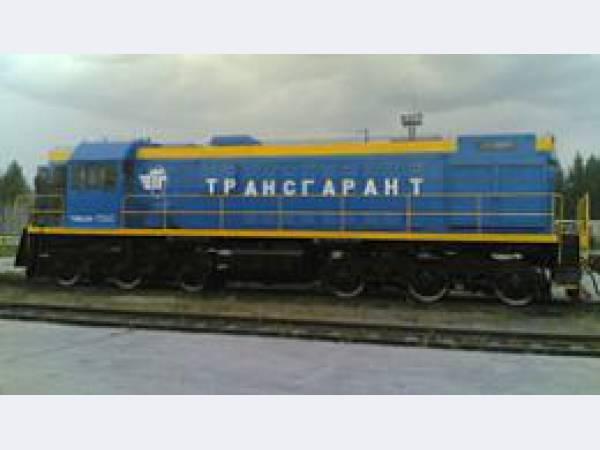 Трансгарант
